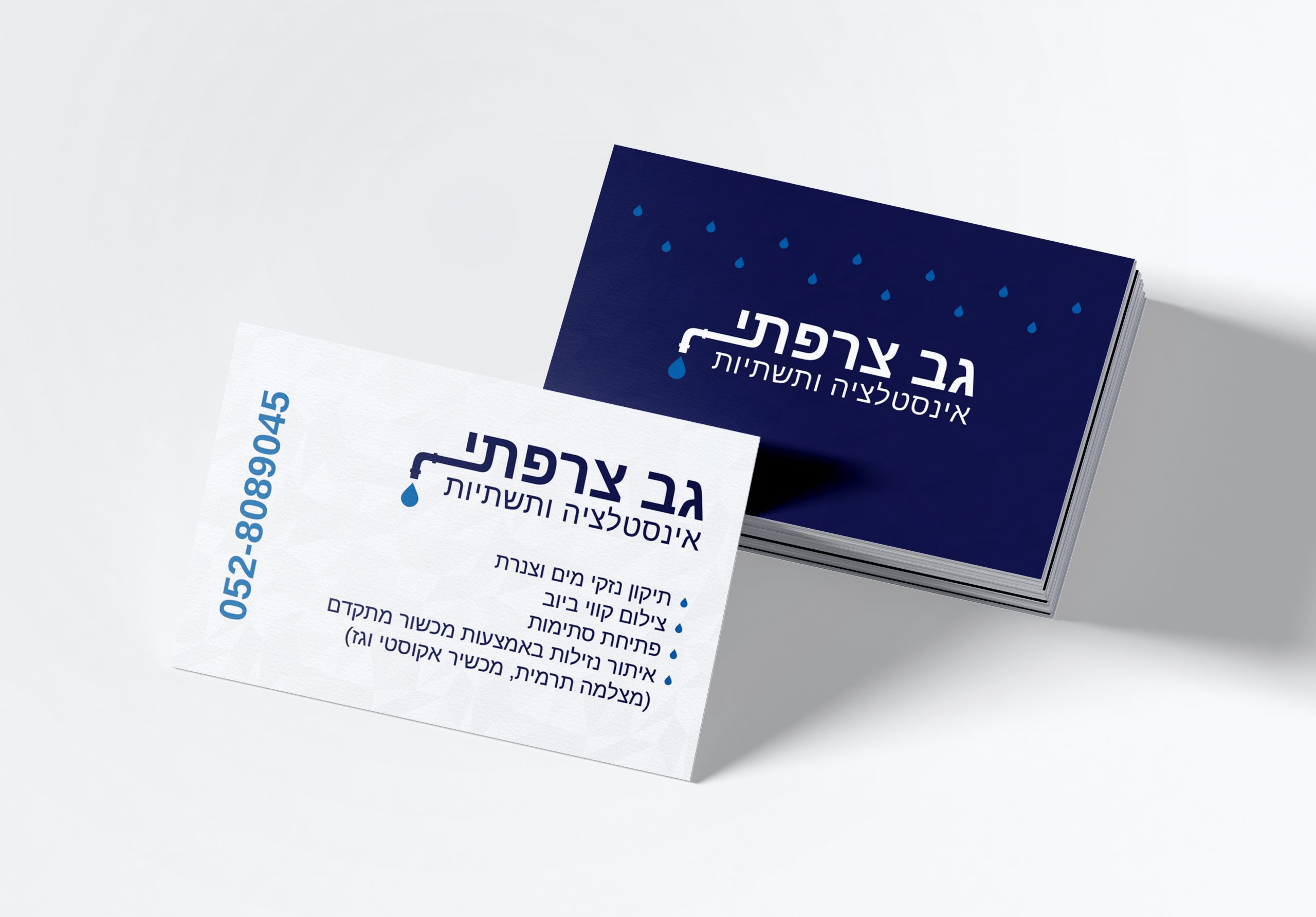 050180-uk-business-cards-mockup-06